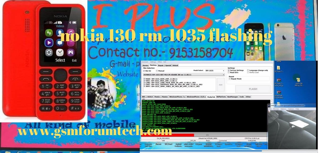 Nokia 130 RM -1035 flashing